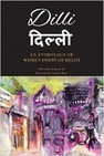 Dilli, an Anthology of Women Poets of Delhi